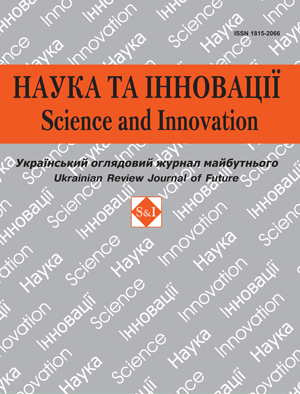 Cover of Sience and Innovation 2015, 11(6)